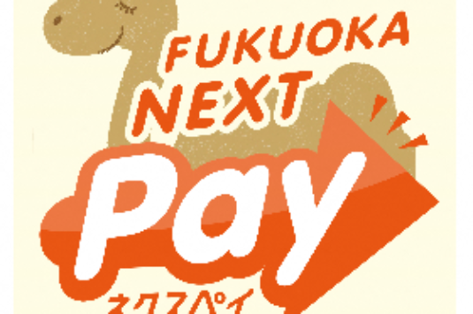 FUKUOKA NEXT PAY